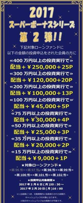 03_170216_2017SB-2_98-99-100-101-102(1).jpg