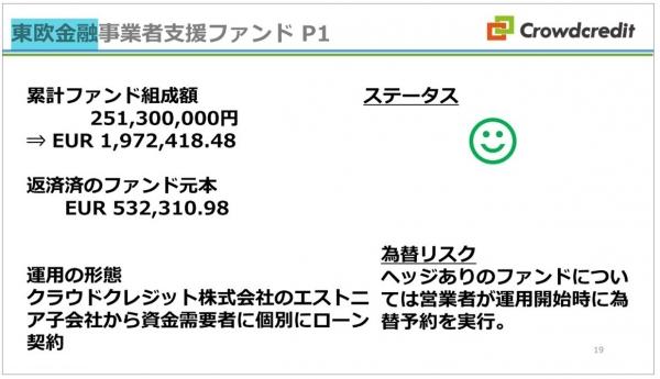 03_2017y02m13d_160850854.jpg