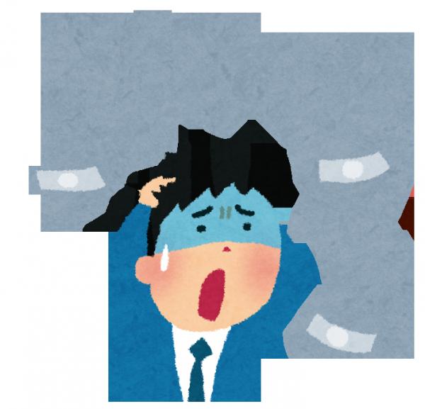20170313bubble_houkai.png
