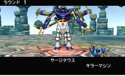 【DQMJ3プロ】 サージタウスを入手 SQEXの刺客 ジョーカー3 プロフェッショナル攻略