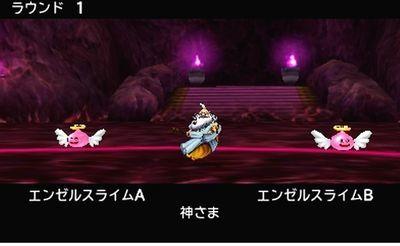 【DQMJ3プロ】ジョーカー3 プロフェッショナル 『神さま』 入手方法