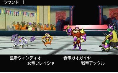 【DQMJ3プロ】ジョーカー3 プロフェッショナル イベントバトル 7日目 アロマ2号 攻略