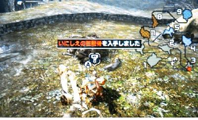 【モンハンダブルクロス】 いにしえの巨龍骨 おすすめ入手方法【MHXX 攻略】