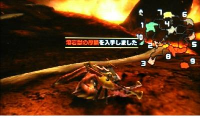 【モンハンダブルクロス】 溶岩獣の厚鱗 おすすめ入手方法 【MHXX 攻略】