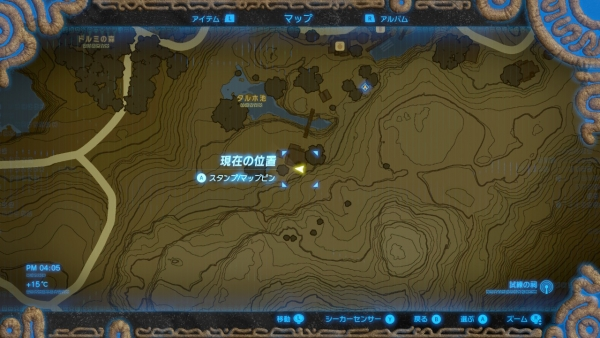 【ゼルダの伝説 ブレスオブザワイルド】 マイホームの入手方法 スタンドは倉庫代わりに 武器、盾などを保存可能