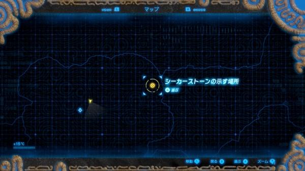 【ゼルダの伝説 BotW】オープニング~『シーカーストーンの示す場所』 ブレス オブ ザ ワイルド攻略01