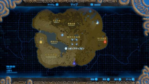 【ゼルダの伝説 ブレスオブザワイルド】 「始まりの塔」 望遠鏡で祠 探し 【BotW 攻略】