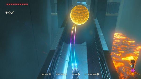 【ゼルダの伝説 ブレスオブザワイルド】 道を切り開くは鉄の球 『モア・キシトの祠』 進み方 【BotW 攻略】