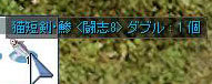 1_2017041311194602c.jpg