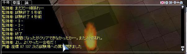 3_20170413011801459.jpg