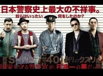 日本で一番hqdefault