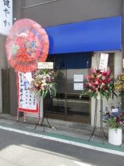 【新店】ラーメン 穏やか-1