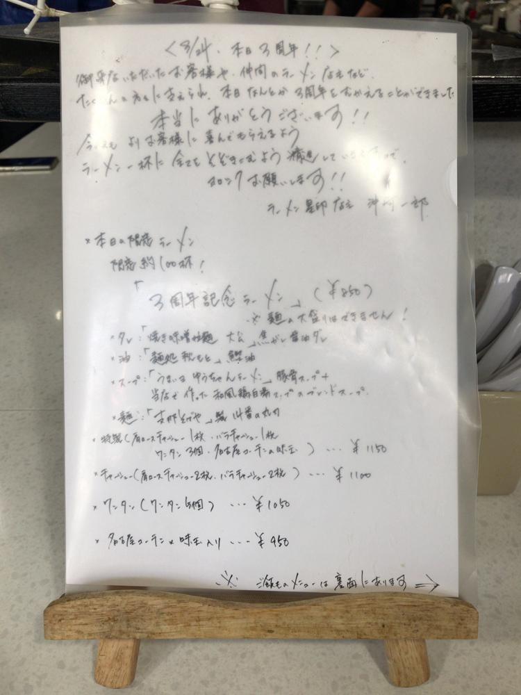 201703252152575c9.jpg