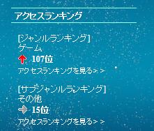 rank107.png