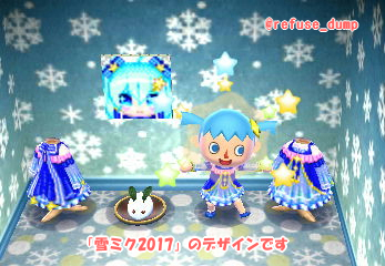 snowmiku2017_photo.jpg