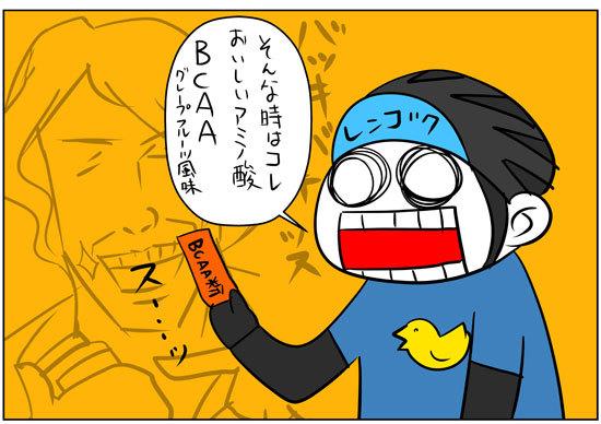 rengokukun-17022702.jpg