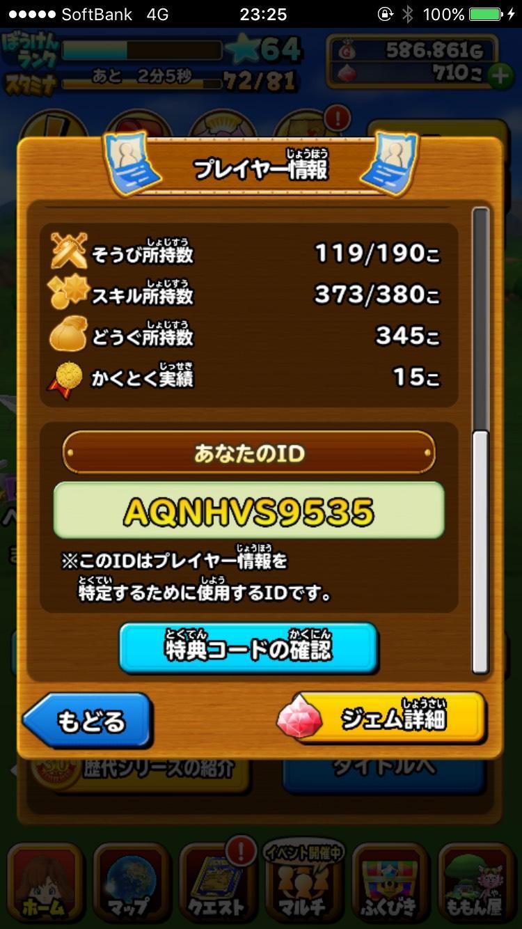 S__8626180.jpg