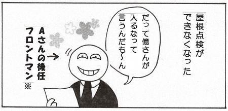 20170404151305b66.jpg