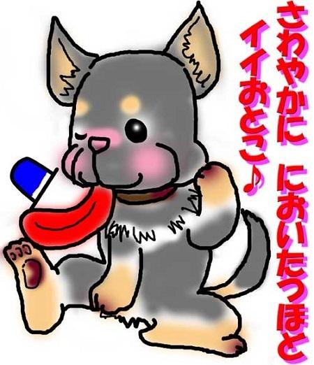 KEY画伯2