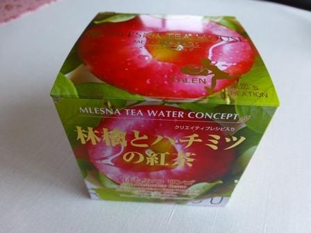 買った紅茶ティーバッグ11