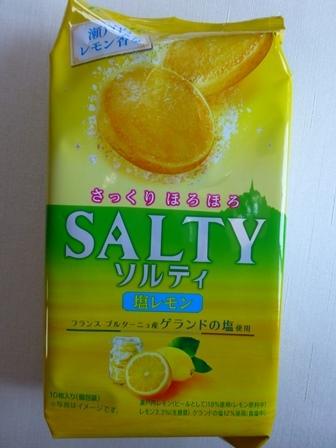 ソルティ塩レモン2