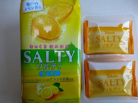 ソルティ塩レモン7