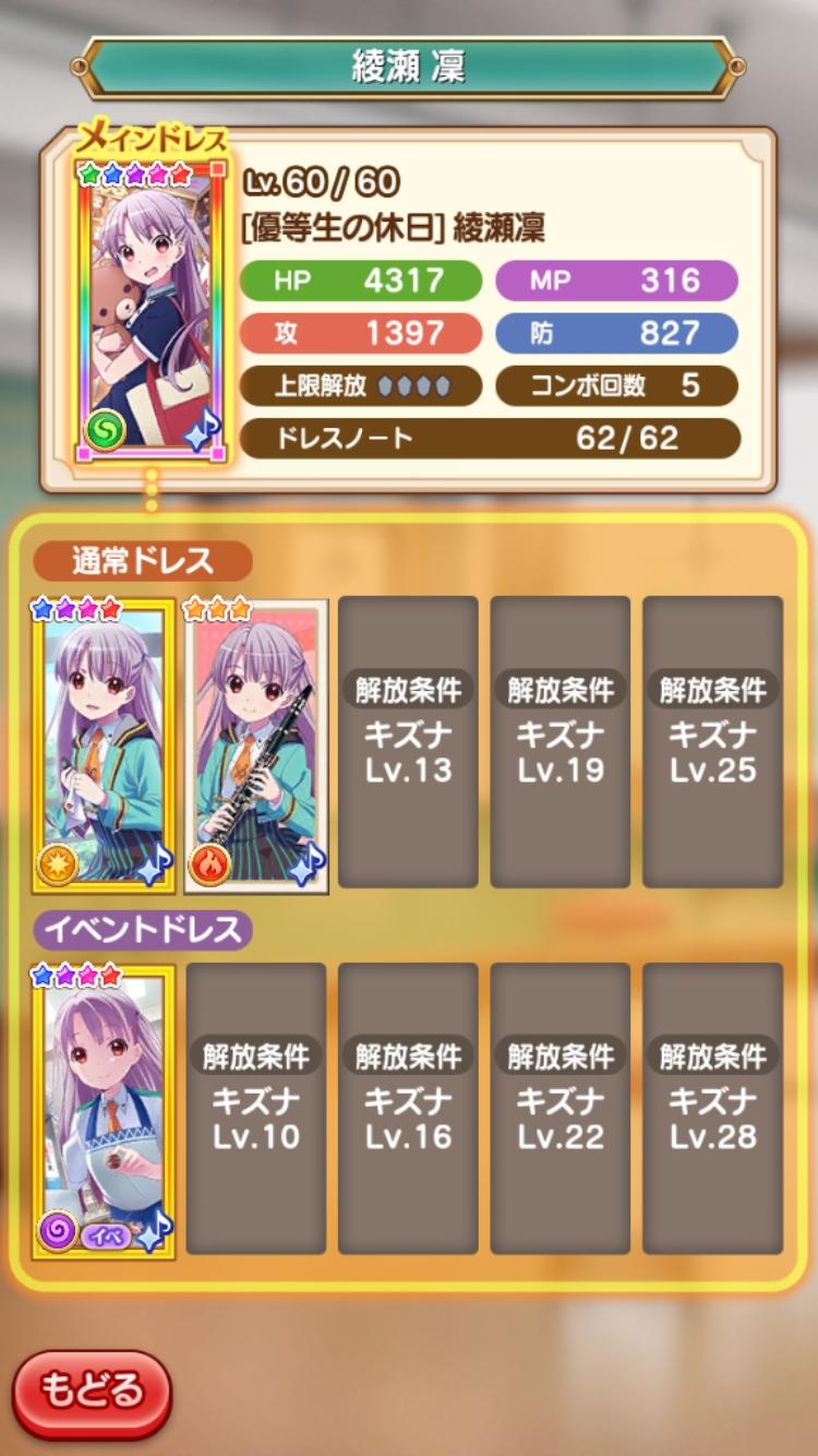 game79.jpg