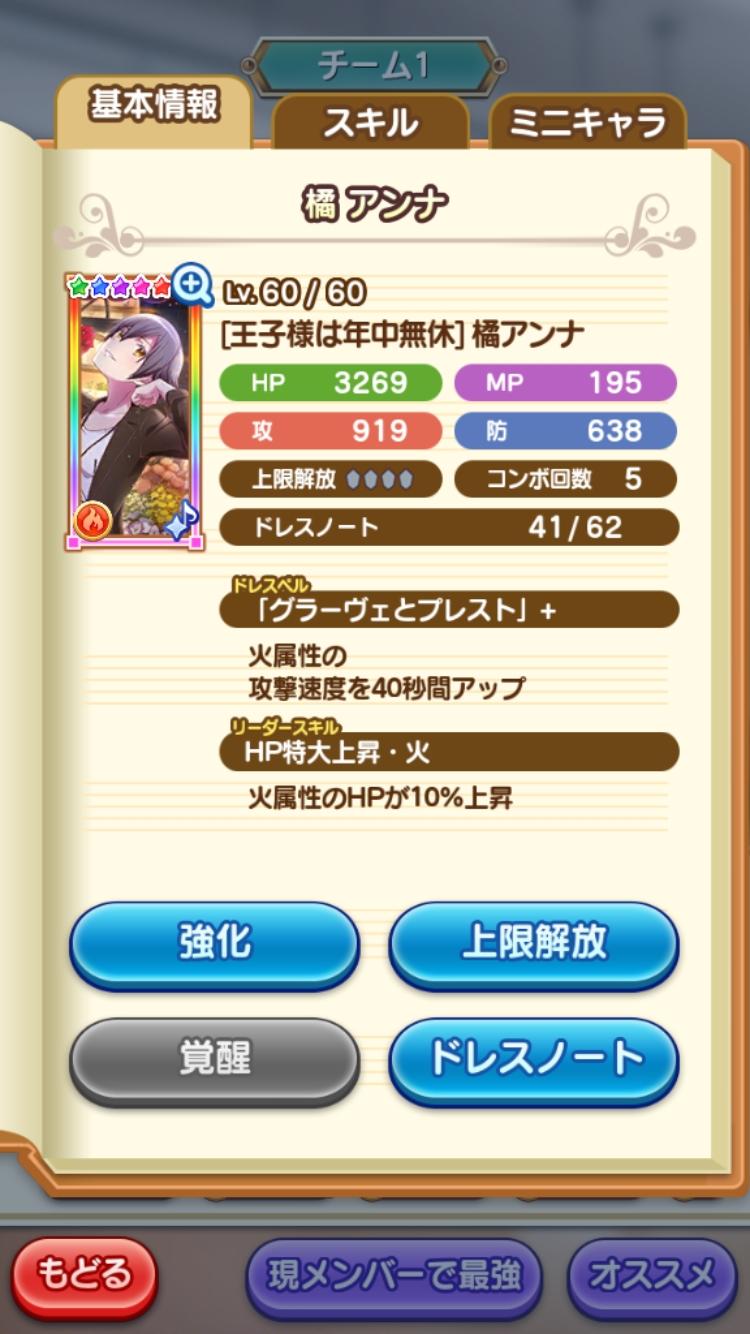 game82.jpg