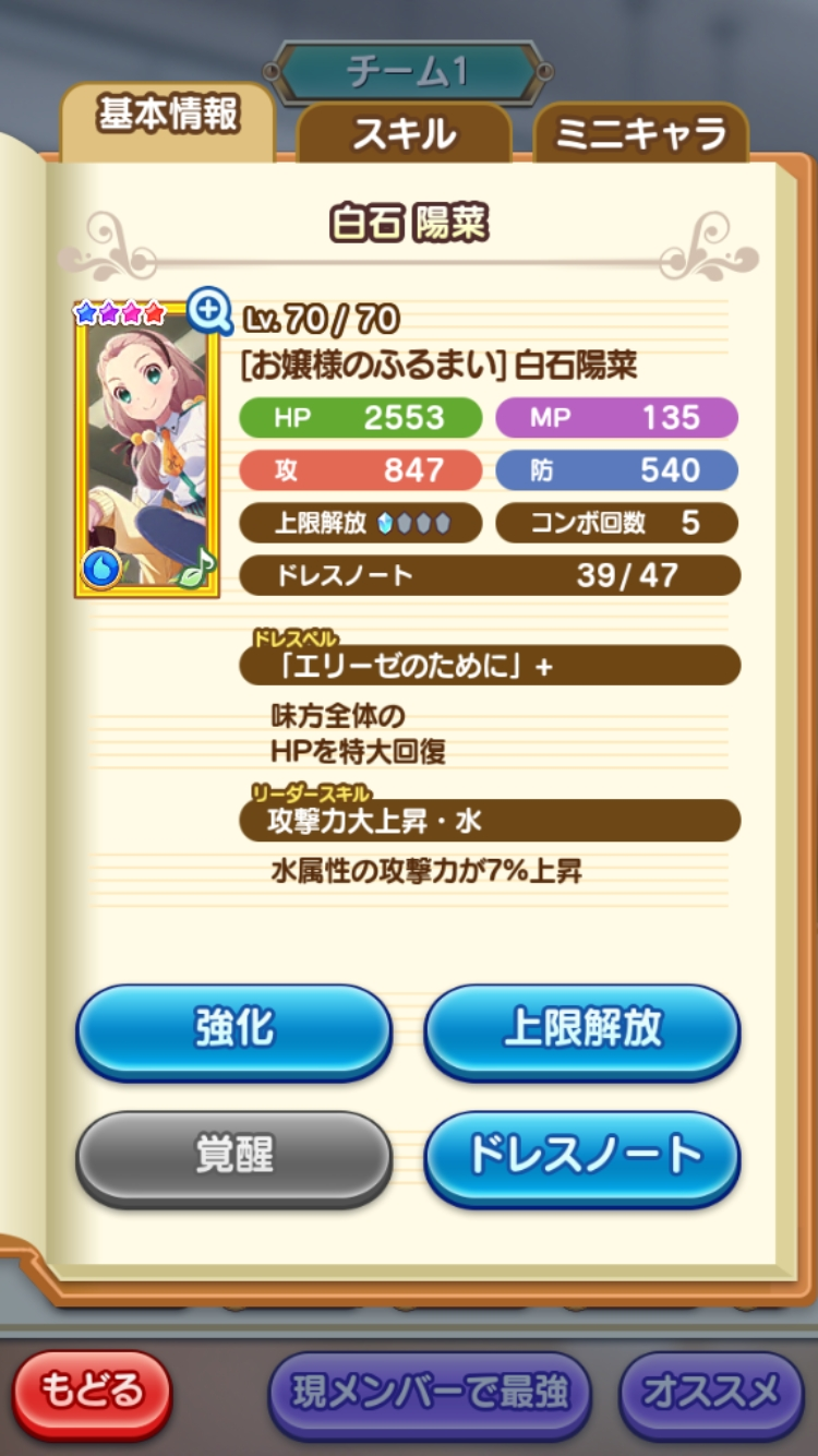 game83.jpg