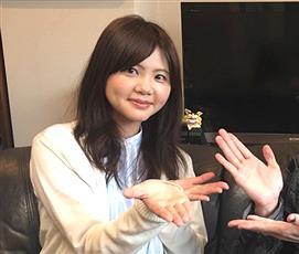 【悲報】『いきものがかり』ボーカルの「吉岡聖恵さん」、肥える。