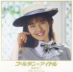 『80年代アイドル』の曲良すぎィ!!