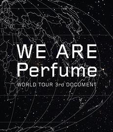 『Perfume』の楽曲で打線組んだwww