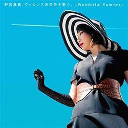 『野宮真貴』ニューアルバムに「渡辺満里奈」参加 なんと「小沢健二&小山田圭吾」の提供曲を27年ぶりに