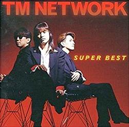 『TM NETWORK』は「GET WILDの一発屋」だと思われてるが「逆襲のシャアの主題歌」も名曲だろ