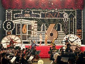 『椎名林檎』と『トータス松本』がデュエット曲! CM&Mステでの共演も
