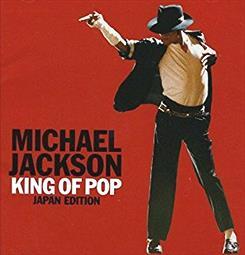 『マイケルジャクソン』で1番の名曲