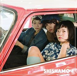 『SHISHAMO』とかいうバンドwww