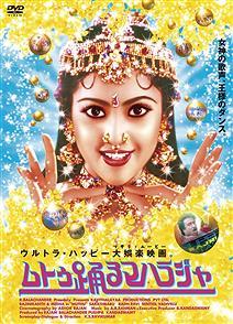 『インド映画』ってめっちゃ面白そうなのに・・・