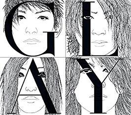 『GLAY』の「HISASHI」がドラムだと思ってるやつwww