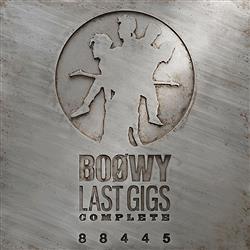 『BOOWY』、『ユニコーン』、『ブルーハーツ』、『X』、『ジュンスカ』あたりで最強のバンドは?
