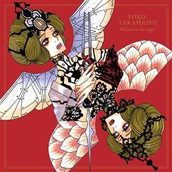 【シンゴジVSエヴァ】 『鷺巣詩郎×高橋洋子』のシングル発売、ジャケットは安野モヨコ