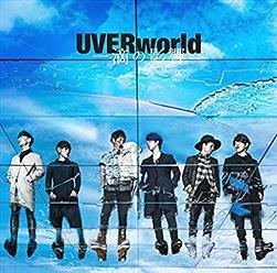 『UVERworld』とかいうバンドwwwww
