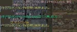 181009-033.png