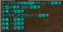 181112-01.png