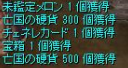 181113-04.png