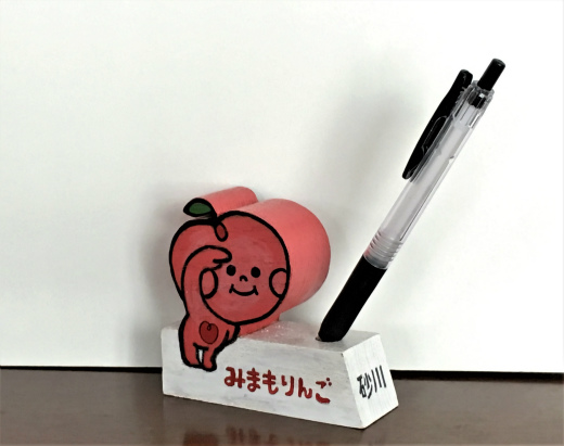 s-933- Apple-pen