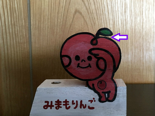s-933-リンゴの葉
