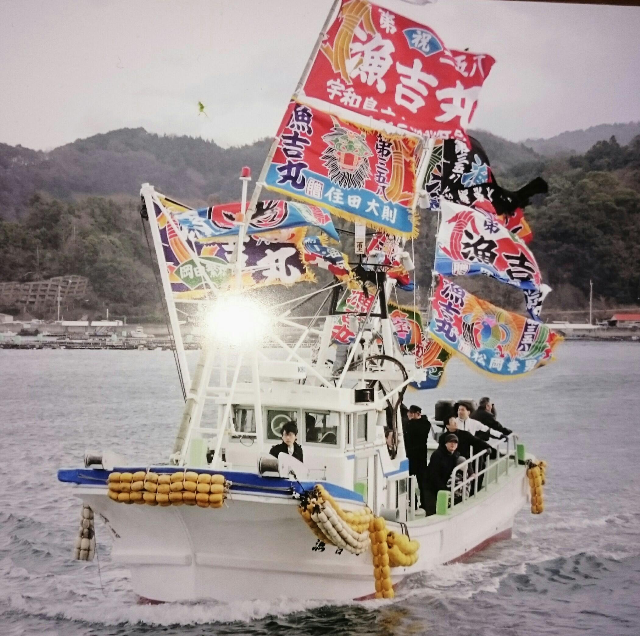 漁吉丸の産直担当で親方の嫁・岡崎 由美