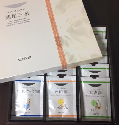 スター・マイカ_2017④