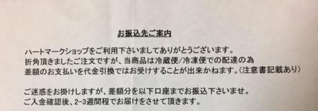東建コーポレーション_2017④